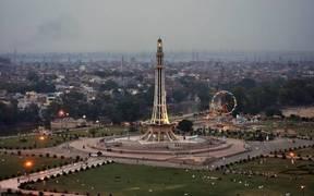 پنجاب حکومت نے لاہور میں کل مقامی چھٹی کااعلان کردیا