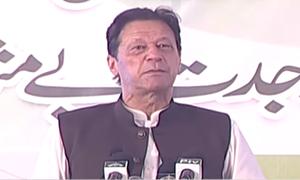کراچی کے مسائل کے حل کیلئے وفاق اور سندھ حکومت کو مل کر چلنا ہوگا، وزیراعظم