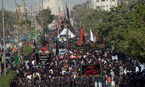 ملک بھر میں چہلم حضرت امام حسینؓ آج عقیدت و احترام سے منایا جارہاہے