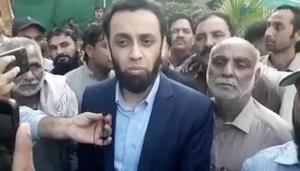 شہزاد اکبر کے دفتر سے نیشنل کرائم ایجنسی کو لکھا گیا خط جاری