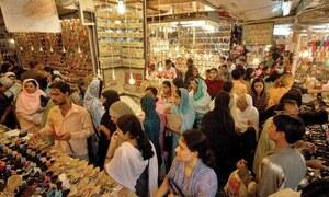 کاروباری مراکز پورا ہفتہ کھولنے کی اجازت