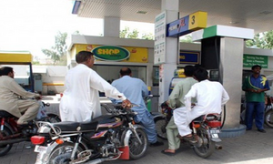 پٹرول 10 روپے 49 پیسے فی لٹر مزید مہنگا