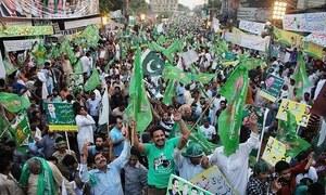 ن لیگ مہنگائی سے سڑکوں پر نمٹے گی، شروعات آج راولپنڈی سے
