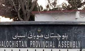 بلوچستان میں نئے قائد ایوان کیلئے کوششیں تیز