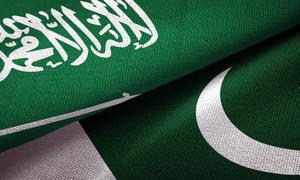 سعودی عرب کا پاکستان کے لیے تین ارب ڈالر فراہمی کا اعلان