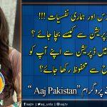 Aaj Pakistan With Sidra Iqbal | 22 June 2020 | Aaj News