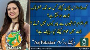 Aaj Pakistan with Sidra Iqbal | 11 June 2020 | Aaj News