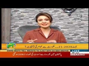 Aaj Pakistan with Sidra Iqbal | 8 June 2020 | Aaj News