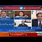 Aaj Rana Mubashir Kay Sath | 20 June 2020 | Aaj News