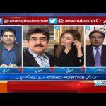 Aaj Rana Mubashir Kay Sath | 21 June 2020 | Aaj News | AJT