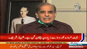 Budget deficit is more worrying than Corona: Shahbaz Sharif