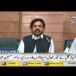 Headlines 09 PM | 21 June 2020 | Aaj News | AJT