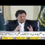 Headlines 9 PM | 20 June 2020 | Aaj News