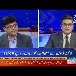 Pakistan Economy Watch With Imran Sultan | 21 June 2020 | Aaj News | AJT