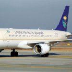 سعودی ایئرلائن کی7خصوصی پروازوں کو پاکستان میں لینڈ نگ کی اجازت